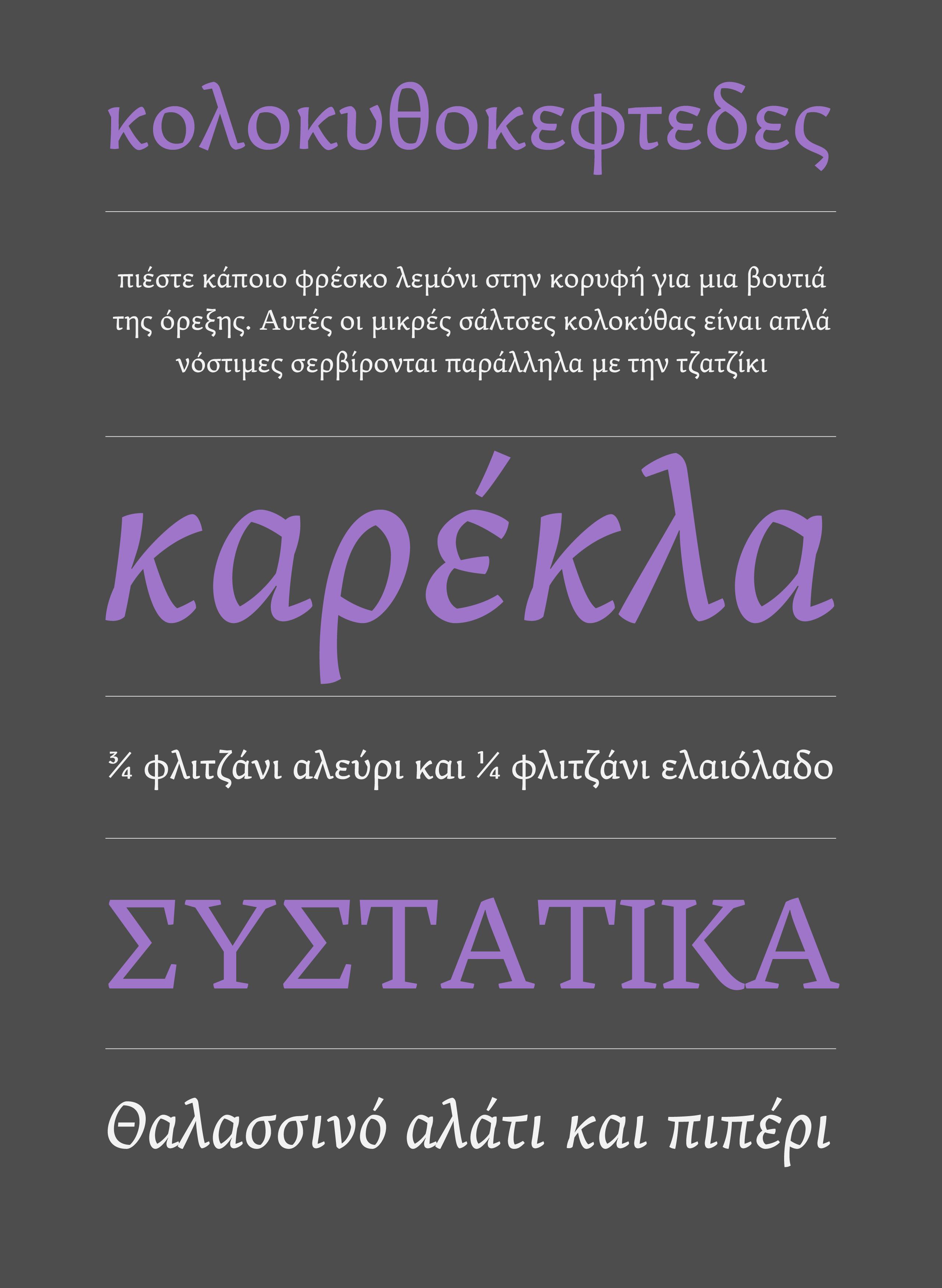 Arek_specimen_01